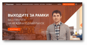 пионер украина