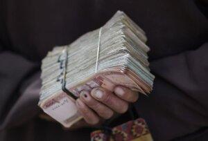 «Талибан» требует от афганских банков полностью функционирующую финансовую систему