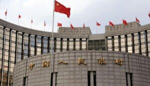 Китай объявил, что вся критповалютная деятельность является незаконной