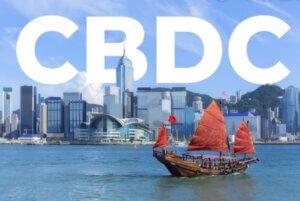 Гонконг анонсировал выпуск собственной цифровой валюты